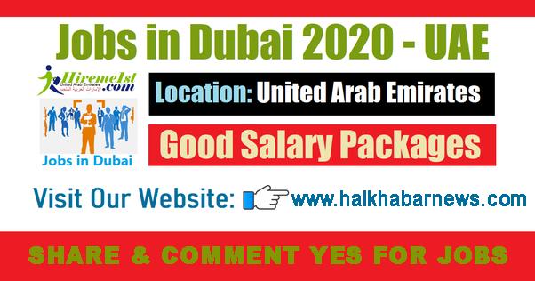 Jobs In Dubai With Salary