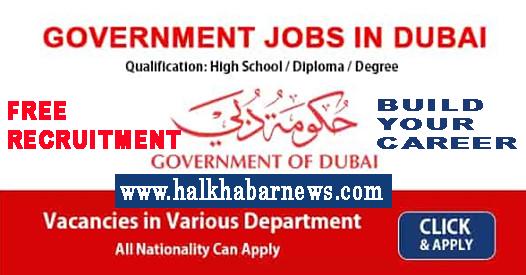 Government jobs Open In Dubai