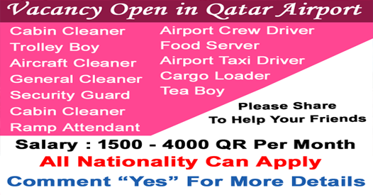 Jobs In Hamad international Airport Qatar