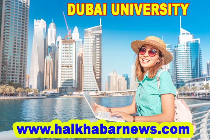 Dubai University Jobs