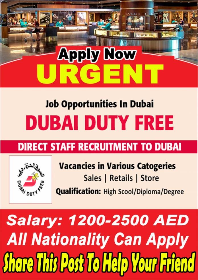 Duty Free Jobs in Dubai