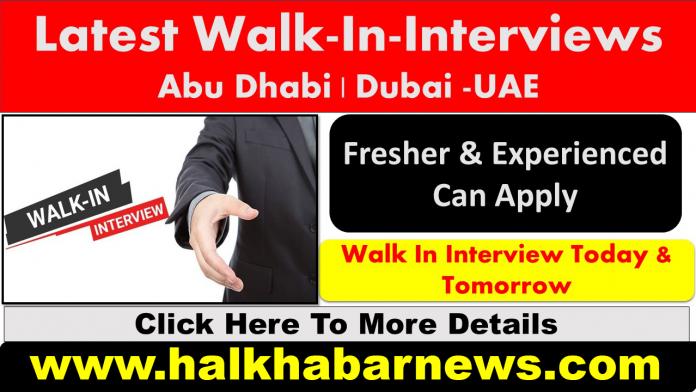 Walk in Interview in Gulf 2021 February